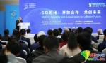 中国移动2019年将推出5G手机 2020年计划5G商用