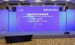 科大讯飞:赋能媒体创新 相继携手光明日报等权威媒体