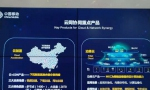 """发布精品云网重点产品,展现杀手级5G应用 世界互联网大会中国移动开启""""智慧饕餮"""""""