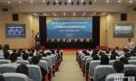 科大讯飞刘庆峰:人机耦合是将人工智能推向应用落地的关键
