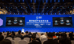 KANKAN AI再次赴约第五届世界互联网大会
