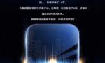 人工智能反诈骗 360防骗高手2.0上线语音识别功能