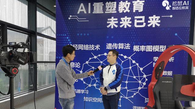 松鼠AI智适应教育CEO周伟接受央视采访,畅谈AI教育