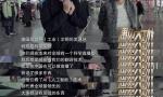 《遇见大咖》王小川:中国的AI技术应用非常好