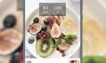 食物识别成手机必备技能健康有益AI催生新业态崛起