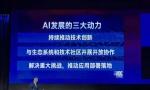 2020年中国人工智能市场将达90亿美元