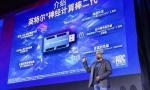 英特尔发布神经计算棒二代 让笔记本秒变AI边缘设备