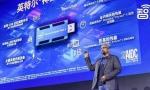 AI计算棒性能飙升8倍!英特尔瞄准4000家中国AI企业大生意