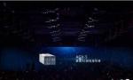 浪潮发布AGX-5最强AI超级服务器 每秒2千万亿次AI计算性能