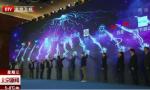 旷视科技参与共建北京智源人工智能研究院 助力北京人工智能顶层设计