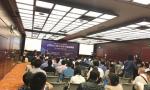 宏电携工业物联网方案亮相2018高交会工业互联网与智能制造论坛