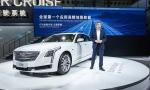 广州车展近50款新车首发 高德地图车机版3.0助力明星旗舰突围