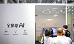 """AI电视成为市民居家享受""""新宠"""""""