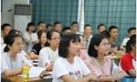 人工智能教学落地多区域,百度教育大脑要解决教育资源不均难题