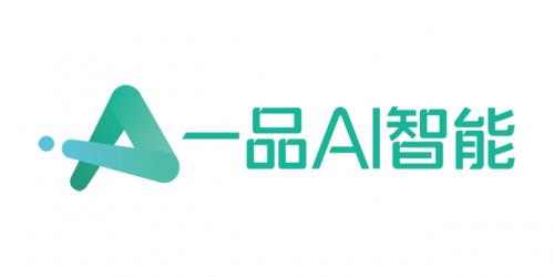 以小威设计机器人打头阵 智汇一品要深耕AI智能领域