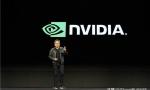 黄仁勋:NVIDIA将用GPU加速AI时代