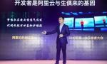 阿里云总裁胡晓明:与百万开发者共同定义云计算的未来