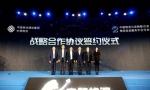 """中国移动举办2018物流合作伙伴峰会 """"中移物流合作伙伴计划""""发布"""