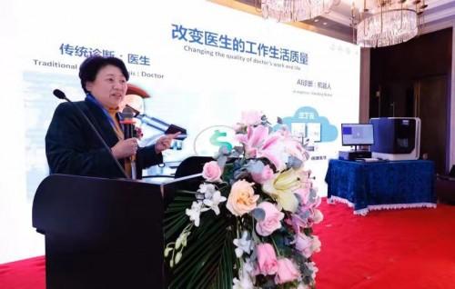 华创会高科技项目集中登场  兰丁高科获中银集团等战略投资