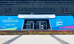 四维图新亮相首届联合国地理信息大会 自动驾驶高精度地图受专家领导关注