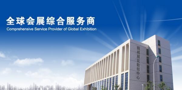振威展览助力智能高端科技全面发展,3E Beijing 2019明年8月北京举行