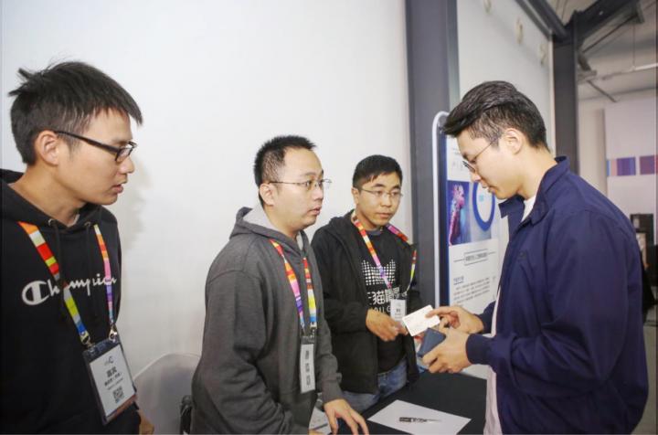 万物工场AI LINK产业对接会,实现资本与科技的深度链接