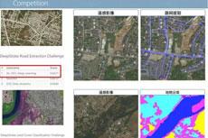 阿里巴巴达摩院研发的卫星遥感影像AI分析系统引起高度关注!