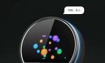 云米将推全新AI音箱云米小V,语音交互控制全屋家电