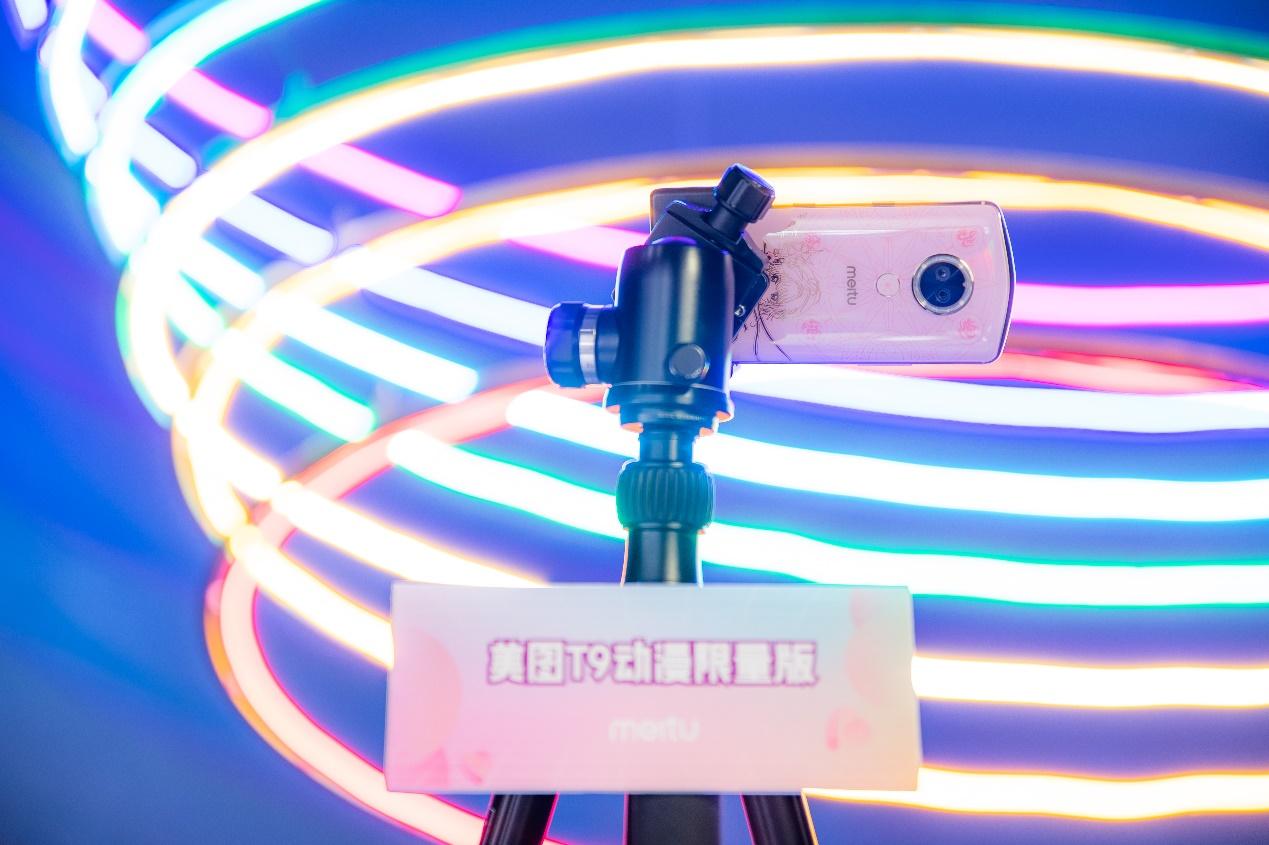 """美图手机上海上演""""滤镜时代"""",动漫限量版集体亮相带来热血感动!"""