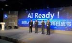 《安防+AI人工智能工程化白皮书》发布 中科神探袁飞:智慧安防产业变革正加速到来