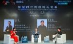 丰元资本吴军与码隆科技黄鼎隆,对话第四次工业革命