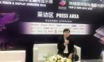 创新生活模式 构建智联触控——康得新智能显示大屏运营平台副总裁王云专访