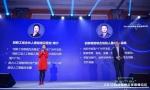 创新工场粤港澳大湾区峰会首场聚焦无人驾驶