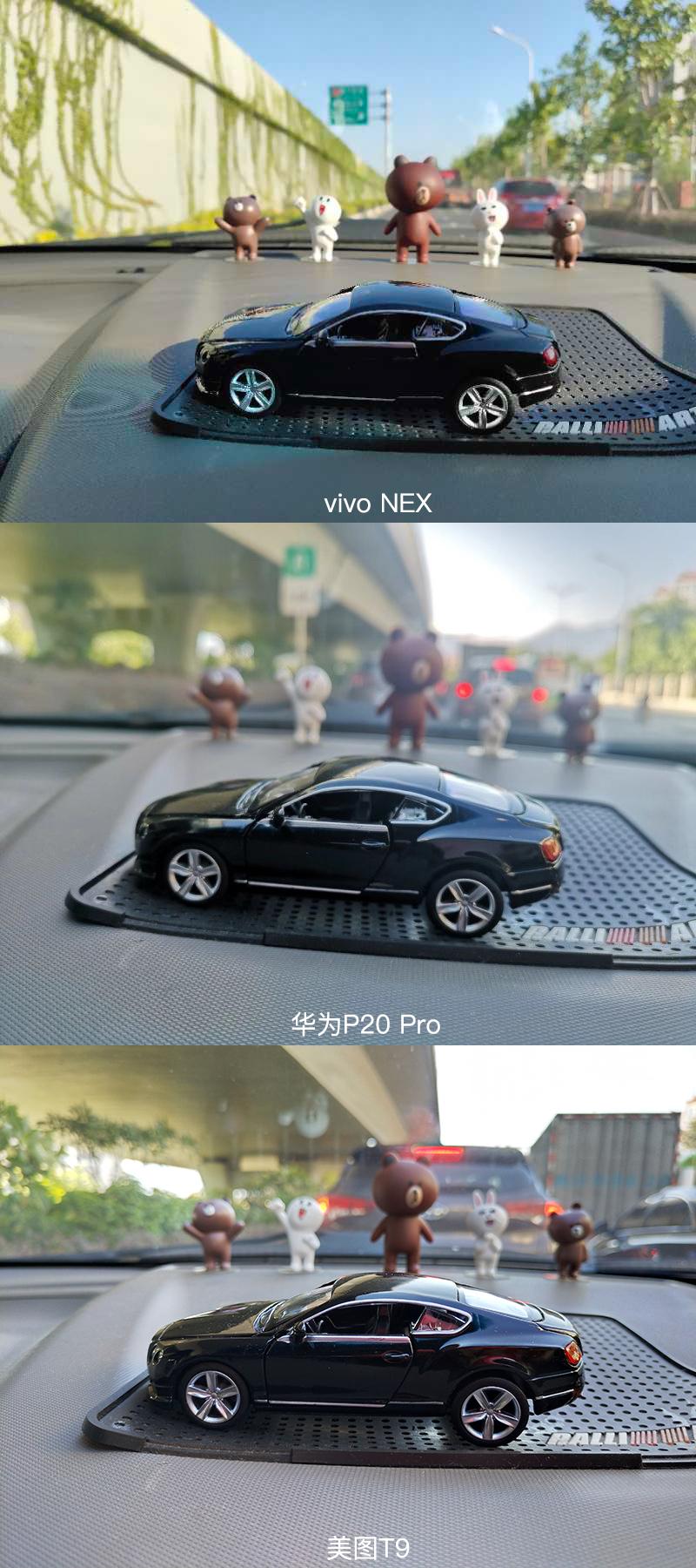 2018最具话题的vivo NEX、华为P20 Pro、美图T9拍照评测对比