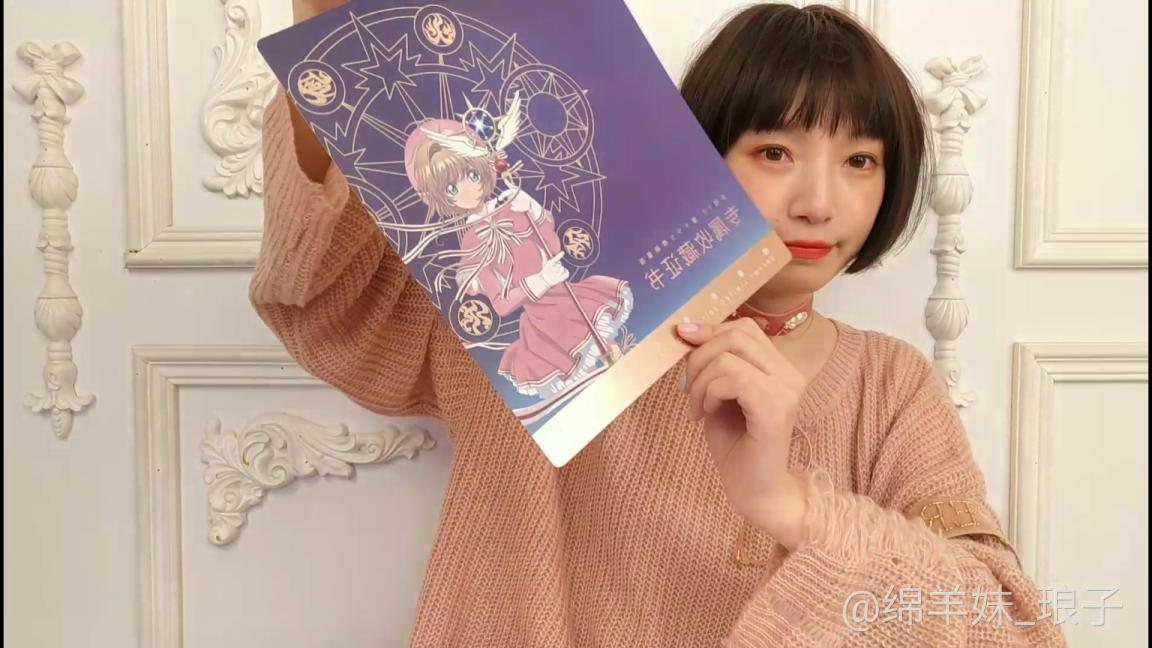 美图T9魔卡少女樱限量版开箱评测:魔法阵一秒召唤少女心