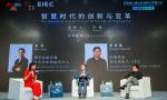 第四次工业革命到来,AI企业助力中国抓紧时代机遇