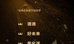 """影谱科技入选36Kr """"2018人工智能商业应用TOP10"""""""