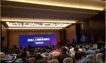 WakeData李翔出席WOT2018全球峰会,分享新零售场景下的AI落地