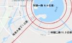 上海临港自动驾驶基地将实现5G信号覆盖