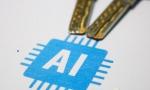 谷歌人工智能公司 DeepMind 介绍阿尔法狗升级版 AlphaZero