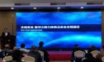 新华三助力政务云网络安全合规体系建设