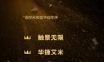 """码隆科技荣获36氪""""新经济之王——人工智能图像识别奖"""""""