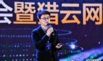 掌门1对1联合创始人吴佳峻:AI+教育的探索已逐步进入教学全场景式应用