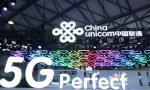 2018年中国联通网络技术大会召开在即 中国联通5G商用蓄势待发