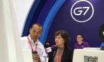 物联网科技公司G7宣布完成3.2亿美元融资 腾讯继续追加投资