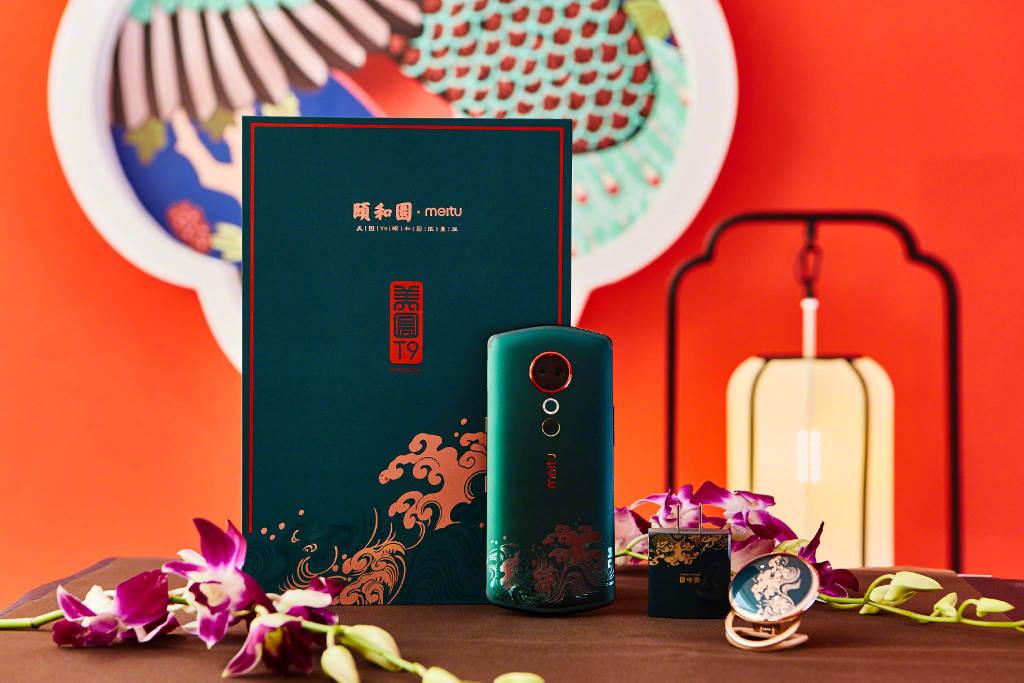 美图推出多款限量版手机双十二优惠,圣诞光斑打造浪漫冬季