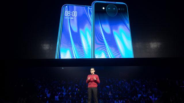 全球首款双屏三摄智能旗舰手机 vivo NEX双屏版正式发布