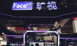 阿里再投旷视科技,掀起新零售AI暗战?