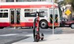 Scoot推出新锁以防止踏板车被盗