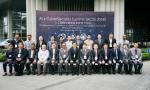 ACSS 2018:人工智能与信息安全教育引热议